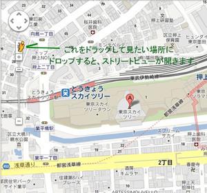 Street_view01