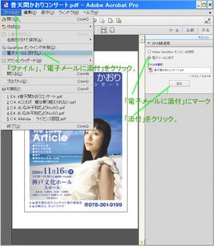 Mail_pdf