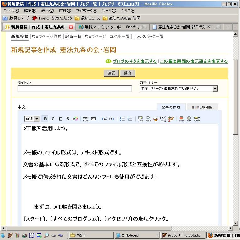 Memo_blog