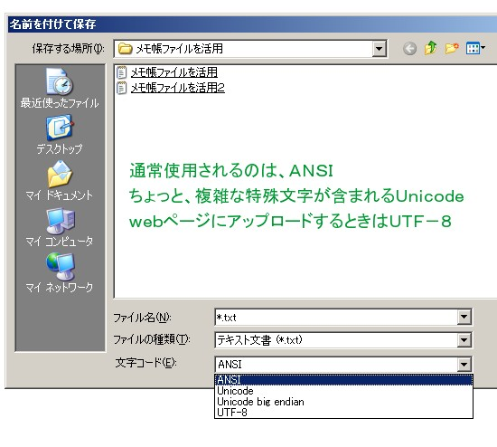 Memo_code
