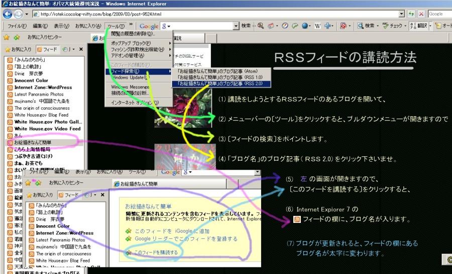 Rss_read_jpg
