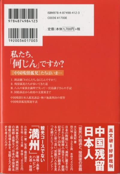 Hyoushi2_2